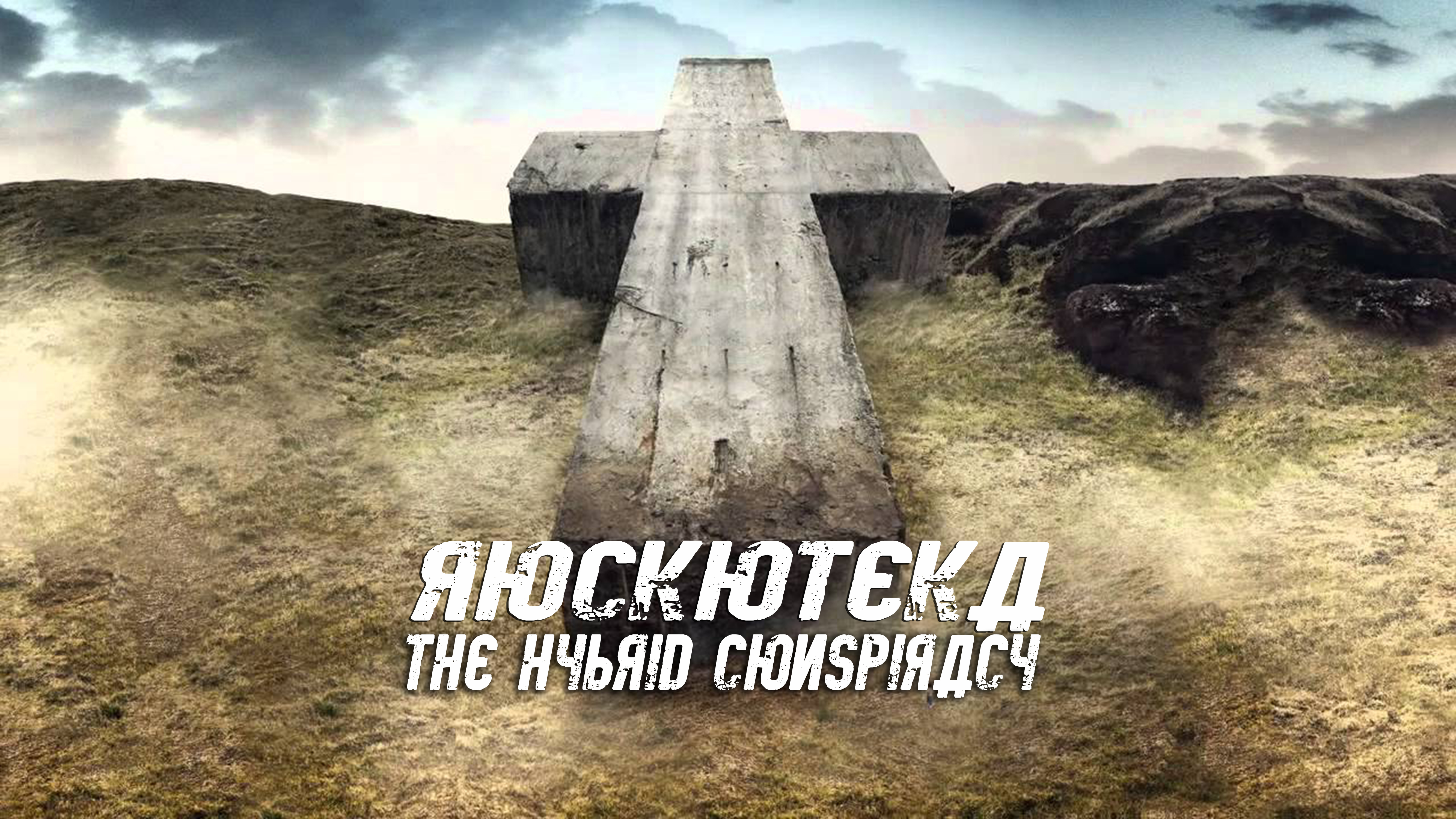 RoCkoTeKa + ThE HyBriD CoNSpiRaCy